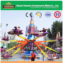 Family Fun Fairground Kids Amusement Park Rides Self Control Plane for sale