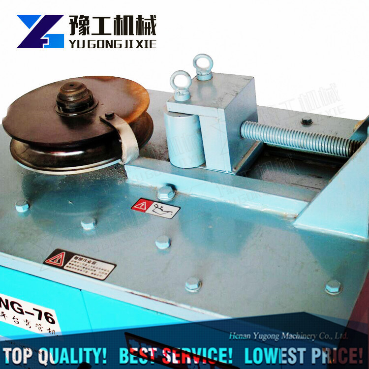 YG elctric cnc U bending in a steel round square pipe tube bending machine