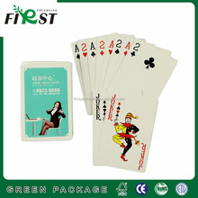 Factory Supply Cheap 300/350gsm Art Paper poker custom printing playing game card