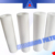 pp melt blown filter cartridge machine