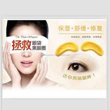 Wholesale heigh quality Collagen crystal eye bag mask, Gold Eye Mask