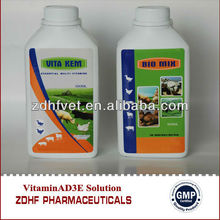 broiler/sheep/pigs weight gain nutritional Vitamin AD3E Oral Solution for stress medicine