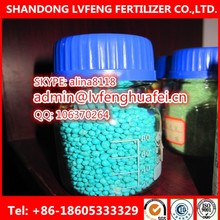 NPK fertilizer 12-12-17+2MgO SHANDONG ZIBO FACTORY