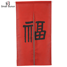 Well-Designed Cartoon Screen Decorative Printed Door Curtain