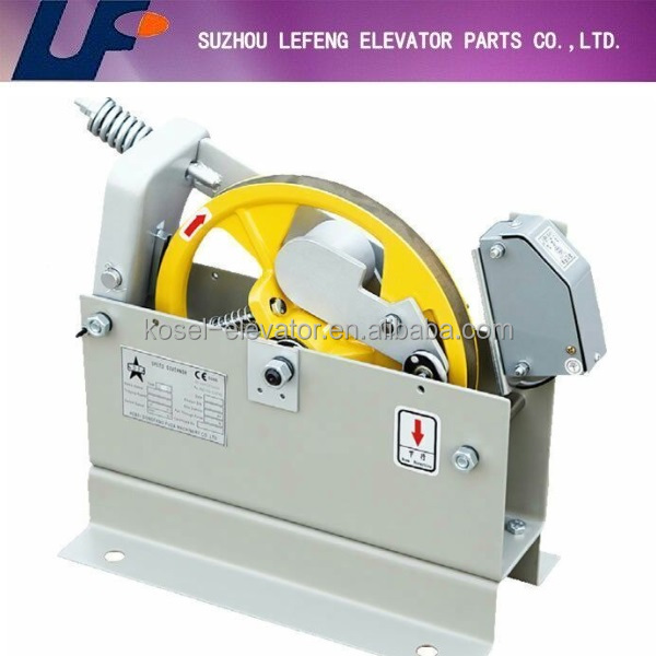 speed governor for elevator, elevator speed governor, elevator safety parts