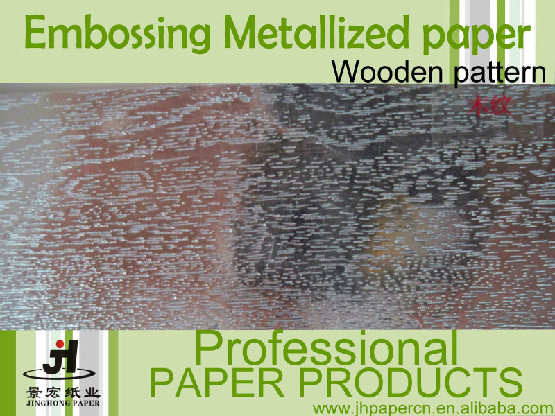Embossed card paper/ Fancy embossing paper