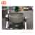 Zhengzhou Supply 500 Liter Steam Jacketed Industrial Steam Cooking Pot