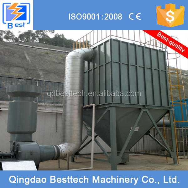 Best selling products high temperature cyclone dust extractor