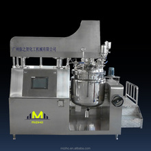 MZH-V100L Top-Homogenizing vacuum emulsifier with PLC Control