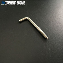 TSK299 Metal screw hook L shaped hanging hook