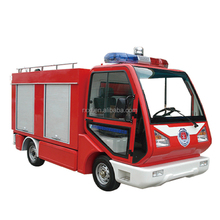 new emergency 2 seats multi-function standard dimensions electric fire truck