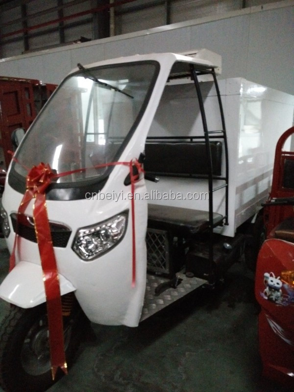2016 High Efficiency Freezer Tricycle cargo cabin refrigerator three wheel motorcycle for Africa Market