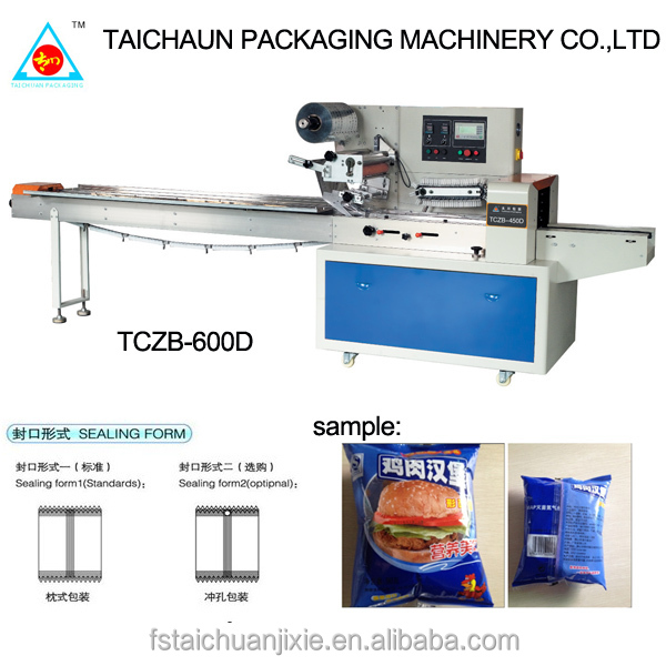 TCZB600 Full Stainless bakery equipment automatic packing machine price for food new product for small business