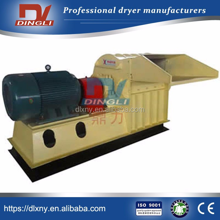 Forestry machinery equipment Wood Branches Crusher for Wood Industry