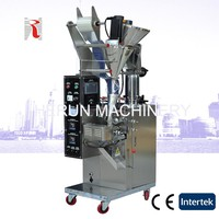 DXDF-40II/150II automatic veritical powder pouch packing machine