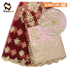 popular cheap nice african tulle lace fabrics for party