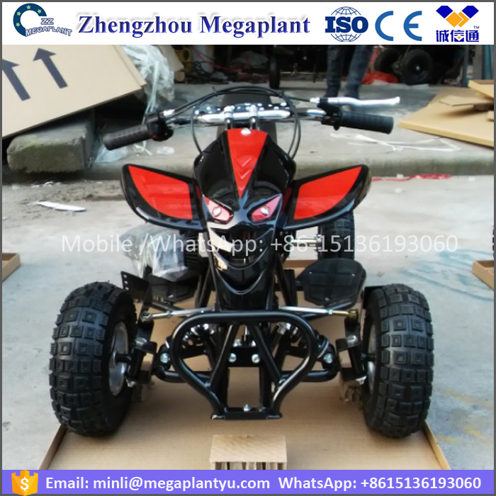 electric atv for kids quad