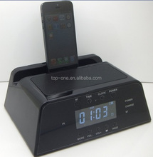 LCD screen FM Radio Alarm Clock Blue tooth Speaker With Docking Station for Apple iPhone 5/ iPod/Samsung White