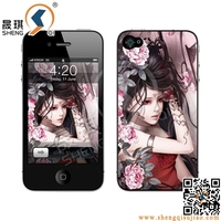iP4/4s 3D Mobile Phones Cover for Girls