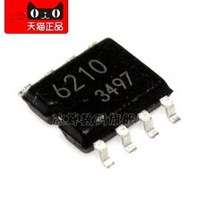 SOP 6210-8 ignition controller and drive-BZSM3 New IC BD6210F