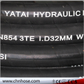 hot sale hydraulic hose SAE 100 R3 / EN 854 3TE