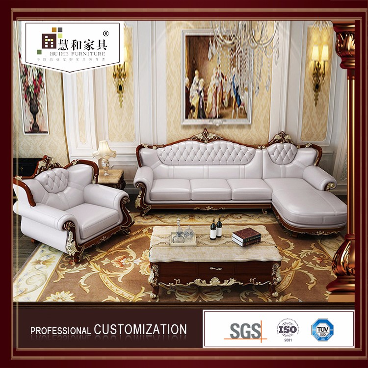 Hot Selling Fashion Modern Carved Wood And Leather Sofa Sets