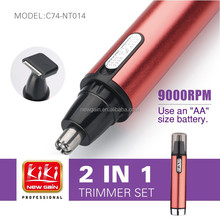2in1 Multi-function Nose & ear Hair Trimmer. Electric nose hair trimmer. Best ear Hair Trimmer