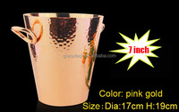 2016 new pink gold 7 inch stainless steel ice bucket