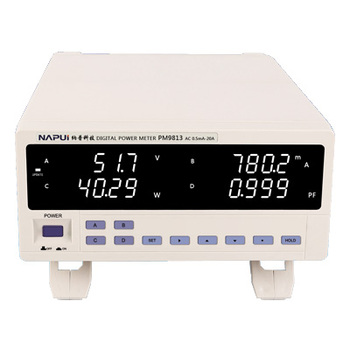 PM9813 NAPUI Brand low current standby power meter
