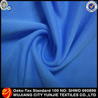 2014 new fashionable 100% polyester fine mesh filter fabric