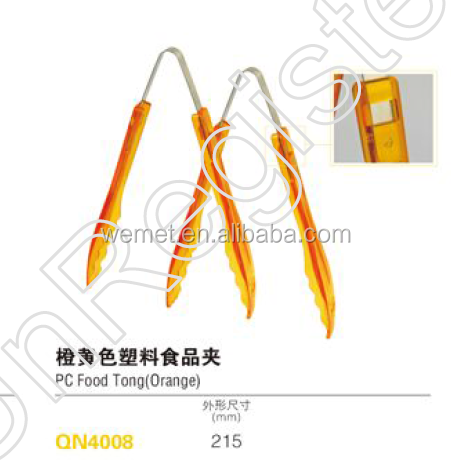 Kitchen food tong / PC food tong