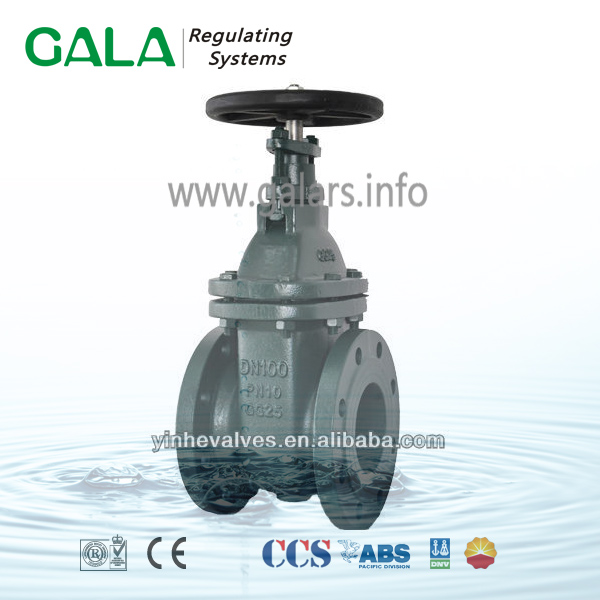 BS 3464 NRS flanged gate valve picture, gate valve irrigation for hdpe pipe