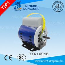 DL YYK1604B Factory Direct Two Speed Air Cooler Motor For Sales