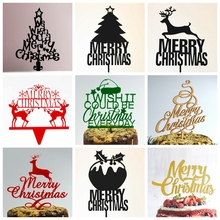 gold and silver mirror perspex xmas party cake decorations acrylic plastic Merry Christmas cake toppers