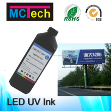 UV offset printing ink uv curable resin ink