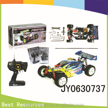 1:10 scale high speed digital proportional rc car toys with all certificate