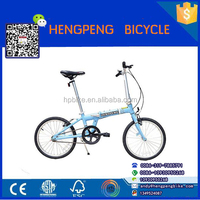China new design popular 7 speed lightweight cheap electric folding bike for sale
