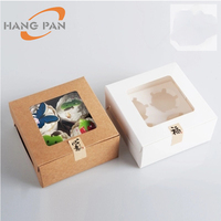 Kraft paper 4-pane cup cake box egg tart box with window