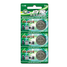 CR2016 Lithium Button Battery (White Elephant brand or OEM)