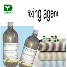 Factory pice high quality textile fabrics dyeing chemical formaldehyde-free color fixing agent