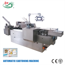 HUALIAN Best Selling Products In Asia 120 boxes/min Soap Cartoning Packing Machine