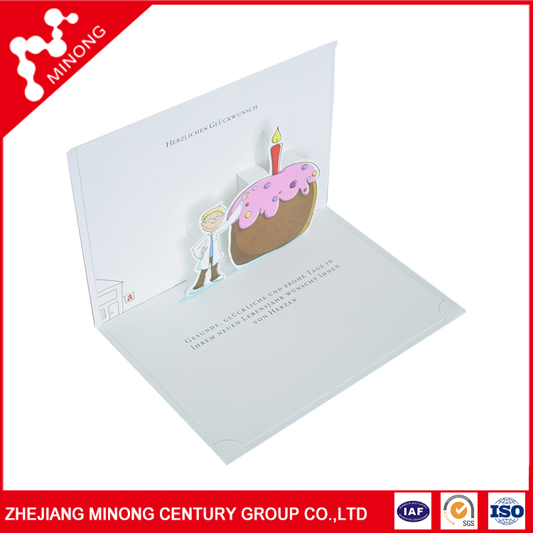 New arrival wholesale competitive hot China paper birthday invitation cards sample