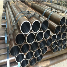CK45 CK20 seamless carbon steel hydraulic cylinder honed tube