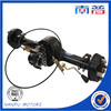Dc Motor Rear Axle For India