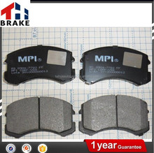 High quality auto car custom pad kit disc brake