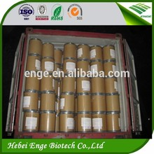 Customized Label China Emamectin Benzoate 5% WDG