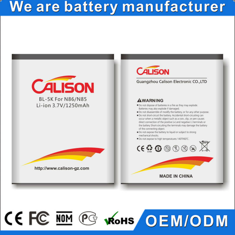 10-year Manufacturer Offered Battery BL-5K for Nokia N86/N85/C7-00/X7-00/701(HELEN)