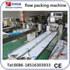 Automatic Laundry,Toilet,Bar Soap Wrapping Machine/0086-18516303933