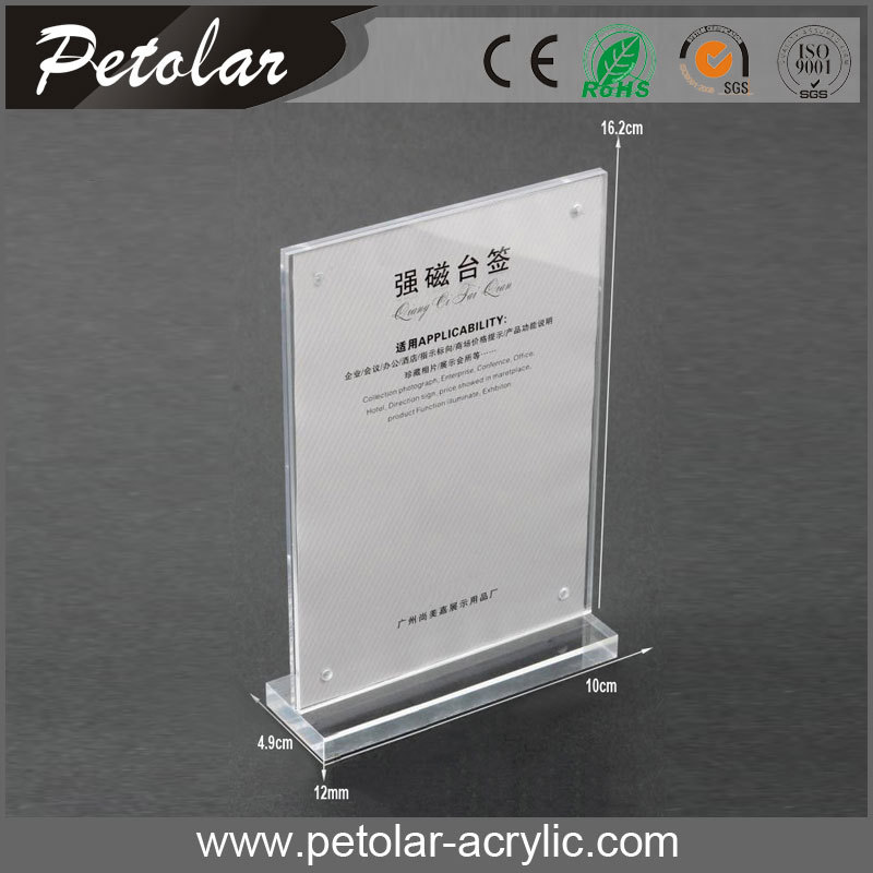 high gloss magnetic acrylic sign holder led