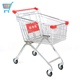 europe style shopping trolley euro trolley grocery personal shopping cart with baby seat
